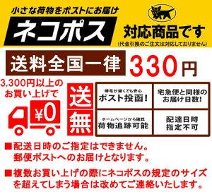 【ネコポス可】EMS刻印/バスケット61283-02