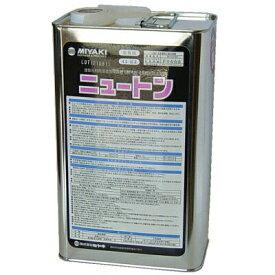 【最安値に挑戦】ミヤキ ニュートン 4L石材用コーティング剤/浸透性保護材・防汚剤(濡れ色仕上げ)