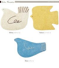 カワイイリビングマット-KOL-[ラグマットカーペット動物どうぶつかわいい玄関マット洗面所こども部屋子供部屋北欧小鳥バード青い鳥新築祝い結婚祝いエントランスマット敷物個性的ユニークリビングペンション別荘青色黄色白色]
