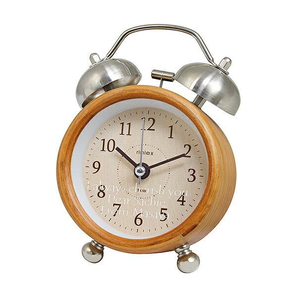 [オリジナルメッセージ名入れギフト] ベルアラームクロック シャーロット ナチュラル [結婚祝い 新築祝い 置き時計 新居 目覚時計 目覚し時計 就職祝い 入学祝い 息子 オンリーワン 記念品 実用品 ユニーク おしゃれ 名前入れ 名前入り 文字入れ 友達 友人 誕生日プレゼント]