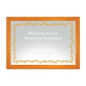 【オリジナルメッセージ・名入れ】ミラーウェルカムボード B4チェリーウッド 結婚式、2次会、内祝い、出産祝い、新築祝いに♪【オリジナルギフト】【ミラー】【壁掛け・置き】【インテ