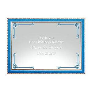 【オリジナルメッセージ・名入れ】ミラーウェルカムボード B4ライトブルー 結婚式、2次会、内祝い、出産祝い、新築祝いに♪【オリジナルギフト】【ミラー】【壁掛け・置き】【インテリ