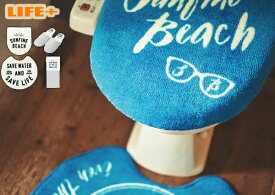 トイレマット -surf-[トイレマットセット トイレタリーセット おしゃれ お洒落 かっこいい 海外 外国 洗浄便座用 カジュアル トイレカバー フタカバー かわいい サーファーズハウス オシャレ カフェインテリア カジュアル 4点セット トイレマット カッコイイ 蓋カバー]