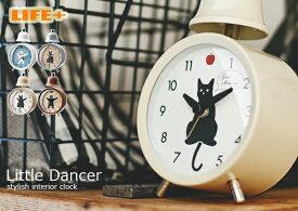 かわいい 目覚まし時計 かわいい 目覚し時計 カワイイ アラームクロック -Dancers-[入学祝い 結婚祝い 動物 デザイン時計 どうぶつ ネコ ねこ 猫 クマ くま 誕生日プレゼント こども 子ども ベア 子供 女の子 男の子 ギフト こども部屋 息子 娘 甥っ子 姪っ子 キュート]
