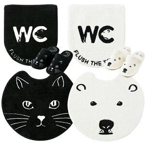 かわいいトイレマット 蓋カバー スリッパ 3点セット -FACCY-[トイレマットセット トイレタリーセット オシャレ 動物 ねこ 猫 ネコ くまさん クマさん 洗浄便座用 カジュアル トイレカバー フタ