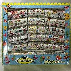 【送料無料】Stickerking ステッカーキング 1600枚以上のシールセット【コストコ通販】【送料無料:沖縄・一部離島は対象外】