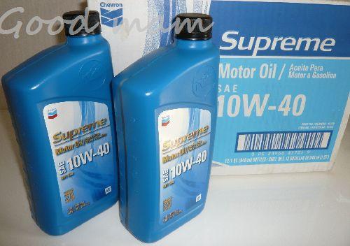 【送料無料】【Chevron】Supreme oil(10W-40)シェブロン エンジンオイル(カー用品)946ml×12本 Supreme CHEVRON 1 Moter Oil 10W-40  シェブロン モーターオイル 10W-40W  シェブリーム 【アメリカ産】【smtb-TD】【saitama】【RCP】【コストコ通販】