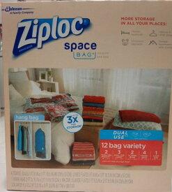 【zip loc衣類圧縮袋】!】ZIPLOC ジップロック スペース バッグ 各サイズ 計12枚入り 衣類 圧縮袋 旅行や衣替えの必需品! 【コストコ通販】