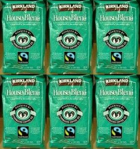 6個セット【送料無料:地域限定】【KS カークランドスグネチャー スターバックス】 コーヒー豆(緑)【スタバ ロースト ハウス ブレンド】【STARBUCKS COFFEE】907g【コストコ通販】【