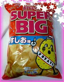 【Calbee】カルビー ポテトチップス 特大サイズ 466g 【SUPER BIG】【コストコ通販】
