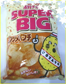コンソメ味466g【Calbee】カルビー ポテトチップス 特大サイズ【SUPER BIG】【コストコ通販】業務用