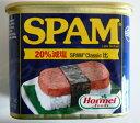 SPAM 【減塩20%】【ホーメル】【スパム ポークランチョンミート】3缶パック【RCP】【コストコ通販】