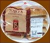 Costco Torta sandwich roll (10 pieces), Downey's most popular items