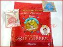 【LION COFFEE】ライオンコーヒー ドリップコーヒー 30袋 カフェハワイ バニラマカデミア&バニラキャラメル 240…