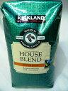 グリーン【KS カークランドスグネチャー スターバックス】スタバ コーヒー豆《緑》 ロースト ハウス ブレンド …