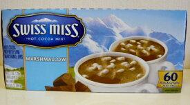 【マシュマロ入り】マシュマロ入 スイスミス ミルクチョコレート 60袋入り 【SWISS MISS Marshmallow】【RICH CHOCOLATE(ココア)】 (アイスココア ホットココア) SWISS MISS Hot Cocoa Mix【コストコ通販】