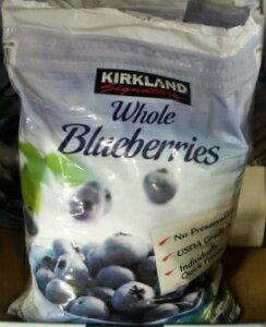 冷凍 ブルーベリー 2.27kg【カークランドシグネチャー】Blueberry【通販】【コストコ通販】