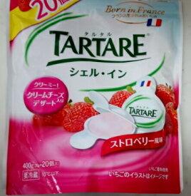 【冷蔵便】TARTARE(タルタル) シェル・イン クリームチーズ入りデザート ストロベリー 20個入り シェルイン コストコ【コストコ通販】