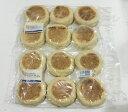 コストコ【EAST BALT BAKEIES】オーセンティック イングリッシュ マフィン 12個入り 【RCP】【コストコ通販】