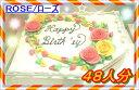 オーダーケーキデザインが選べるハーフシートケーキ 大きいケーキ(ホワイト・チョコ)48人分約42x33cm/パーティーに…