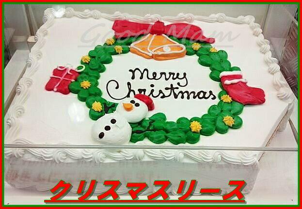 【配送エリア限定送料無料】【冷凍発送】コストコ オーダーケーキ 大きいケーキデザインが選べるハーフシートケーキ(ホワイト・チョコ)48人分 約42x33cm パーティーに最適 【大人気】【コストコ通販】