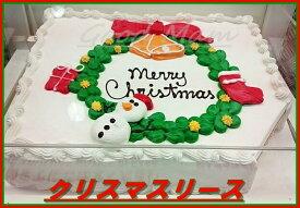 オーダーケーキデザインが選べるハーフシートケーキ 大きいケーキ(ホワイト・チョコ)48人分 約42x33cm パーティーに最適 コストコ ベーカリー【送料別】【冷凍発送】【代引不可】【コストコ通販】