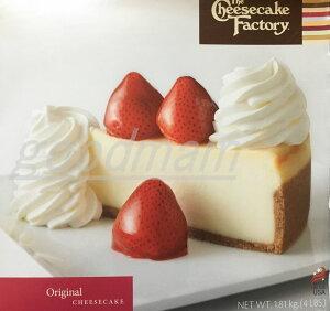 冷凍発送 コストコ オリジナルチーズケーキ 1.81kg【THE CHEESECAKE FACTORY RCP】【コストコ通販】
