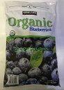 【有機 オーガニック】【冷凍】オーガニック ブルーベリ1.36Kg 100% カークランドシグネチャー KIRKLAND Organic Blueberrys ...