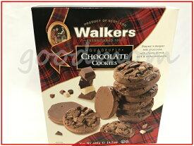 ウォーカーズ チョコレート・クッキー400g(14.1oz) スコットランド イギリス KIRKLANDカークランド ビスケット プレミアムショートブレッド クッキー【Walkers】【Chocolate Chunk Cookies】【クリスマス】【コストコ通販】