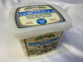 【冷蔵便】クランブル ゴルゴンゾーラ ブルーチーズ 680g イタリア 【 BEL GIOIOSO CRUMBLED GORGONZOLA COSTCO 【チーズ】【コストコ通販】
