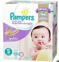 【送料無料】【出産祝い】パンパーステープSサイズ 174枚【コットンケア オムツ おむつ  出産祝い】(Panpers Ssiz…