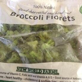 【冷凍】ブロッコリー 2.27Kg 約1インチカット冷冷凍ブロッコリー(業務用)【コストコ通販】