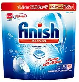 【新商品】食器洗い機用洗剤 5g×150粒 Finish Tablets フィニッシュタブレット ミューズ【コストコ通販】