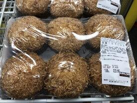 コストコ バラエティ マフィン 6個入り×2 Variety Muffin Costco  、ブルーベリー、チョコレート、アールグレイの各種類より2種類お選びできます。【COSTCOベーカリーK】【コストコ通販】