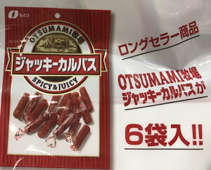 なとり OTSUMAMI牧場 ジャッキーカルパス 6袋(384g)入り ドライソーセージ/おつまみ/個包装 【コストコ通販】