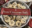 冷蔵発送【Petite Cinnamon Rolls】 プチシナモンロール 980g(要冷蔵)【COSTCOベーカリーK】【RCP】【コストコ通販】