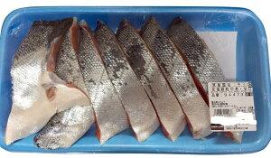 【冷凍発送のみ】定塩銀鮭 甘口 切り身 切身【COSTCO】【アトランティックサーモン・通販・食品・業務用】【コストコ通販】