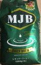 【送料無料】MJB  レギュラー コーヒー ベーシックブレンド1kg MJB COFFEE BASIC BLEND 1Kg 【コストコ通販】【送…