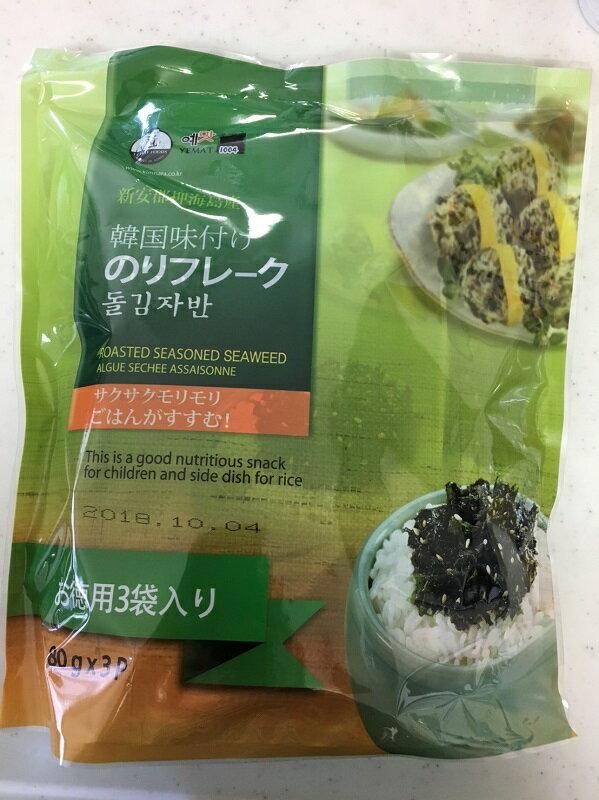 【コストコ】 韓国味付け のり フレーク ふりかけ 80g×3袋【韓国のり 食品【コストコ通販】