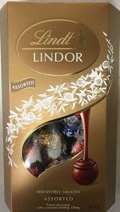 【送料無料】【4種類アソート】リンツ リンドール トリュフチョコレート ビッグサイズ 600g【ミルク・ホワイト・ヘゼルナッツ・ビーター】 LINDT LINDOR TRUFFLES【コストコ通販】【送料無料: