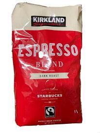 あか【KS カークランドスグネチャー  スターバックス】スタバ コーヒー豆《赤》 ロースト エスプレッソ ブレンド 【STARBUCKS COFFEE  Espresso Blend   907g】【コストコ通販】