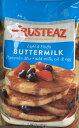 【Krusteaz PanCakeMix】クラステーズ パンケーキミックスホットケーキ バターミルク 4.53kg 【コストコ通販】