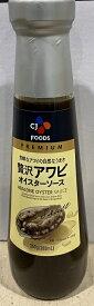 【新登場】CJ FOODS 贅沢アワビ オイスターソース 350g COSTCO 【コストコ通販】