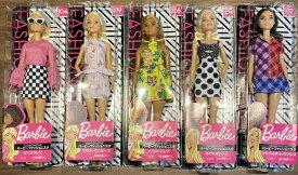 【送料無料】キラキラ バービー ファッショニスタ お人形5種類の内1体をお選び下さい。【クリスマス】【コストコ通販】Barbie ピンクフレア フラワーワンピース イエロードレス みずたま トリプルチェック お人形 服 リュック セット ハウス ポーチ カラコン