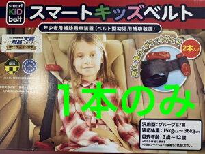 1本▲日本正規品1個▲【送料無...