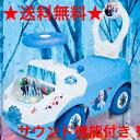 アナと雪の女王【ディズニー Kiddie Land 乗用玩具 飛行機】 ライドオン 手押し車 12か月より ディズニー【KIDDIELAND…