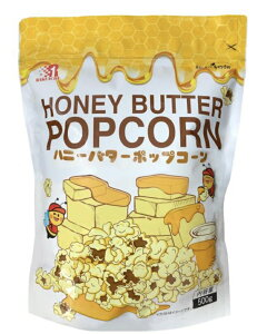 ★2点以上で送料無料★大容量500g★ ハニーバターポップコーン 500g ハニーバター味 甘い コストコ 楽一フーズ Honey Butter Popcorn【コストコ通販】