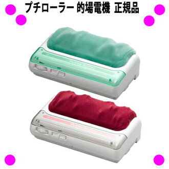 ★Up to 500 yen OFF coupon ♪★☆ petit roller [SR-7] ◎!