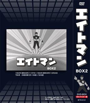 [最大500日圆OFF優惠券♪]八★人員DVD-BOX2☆數碼利馬明星版的☆回憶的動畫程序庫第33集◎!也免貨到付款手續費!