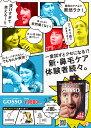 Gosso-02